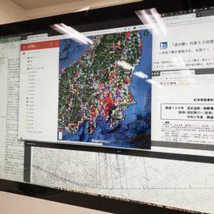 地図専業だからできる情報収集