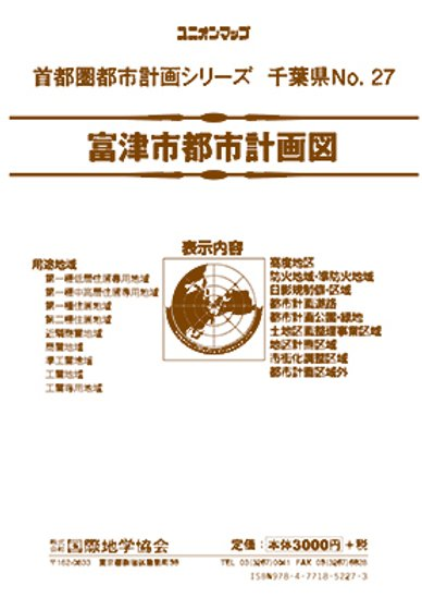 unionmap_chiba_futtsu