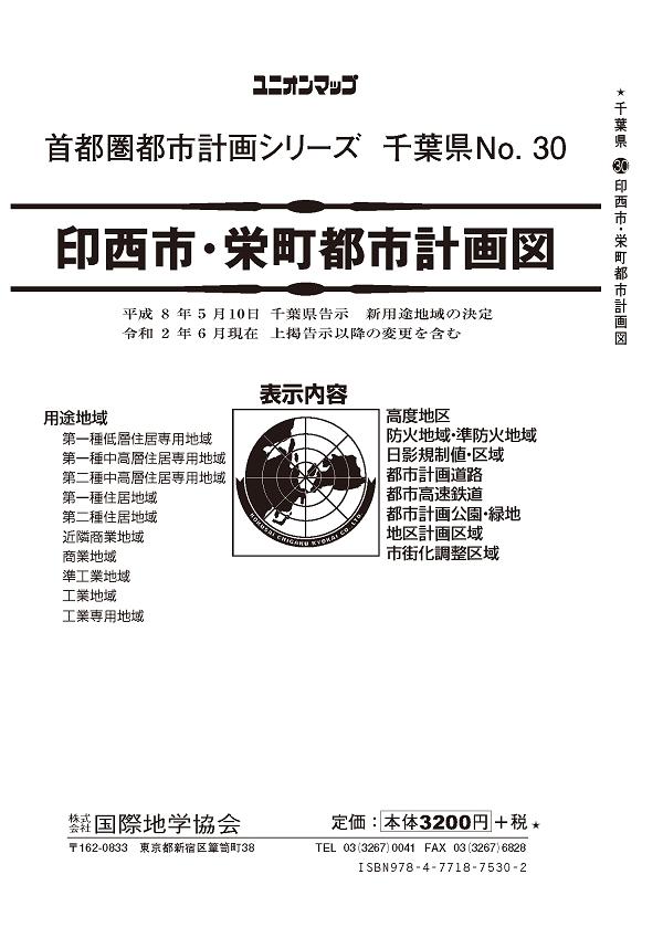 unionmap_chiba_inzai
