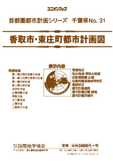 unionmap_chiba_katori