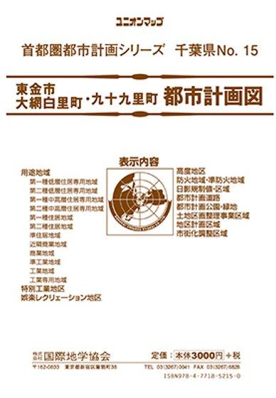 unionmap_chiba_togane