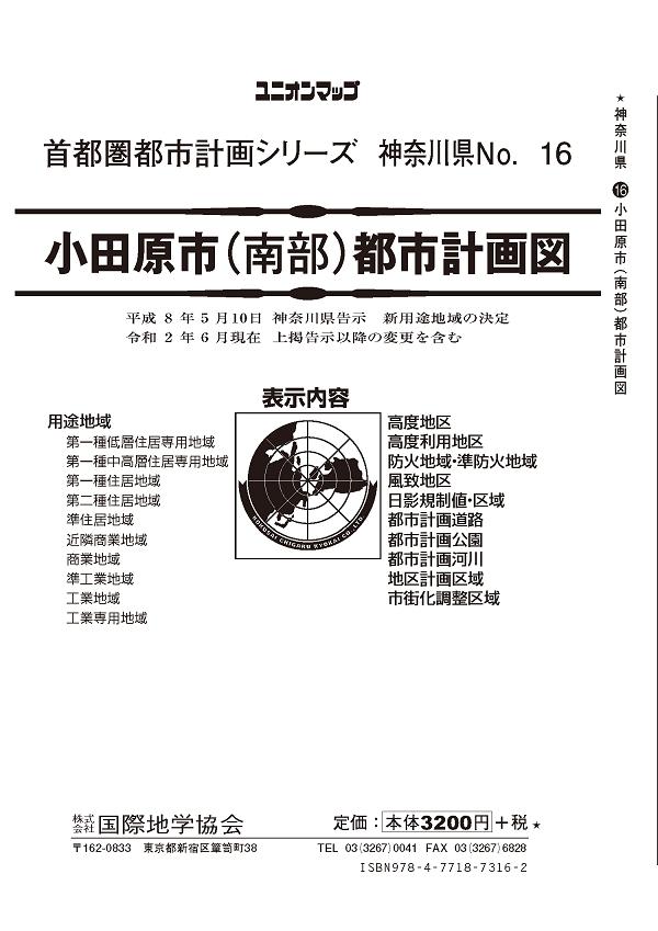 unionmap_kanagawa_odawara_2
