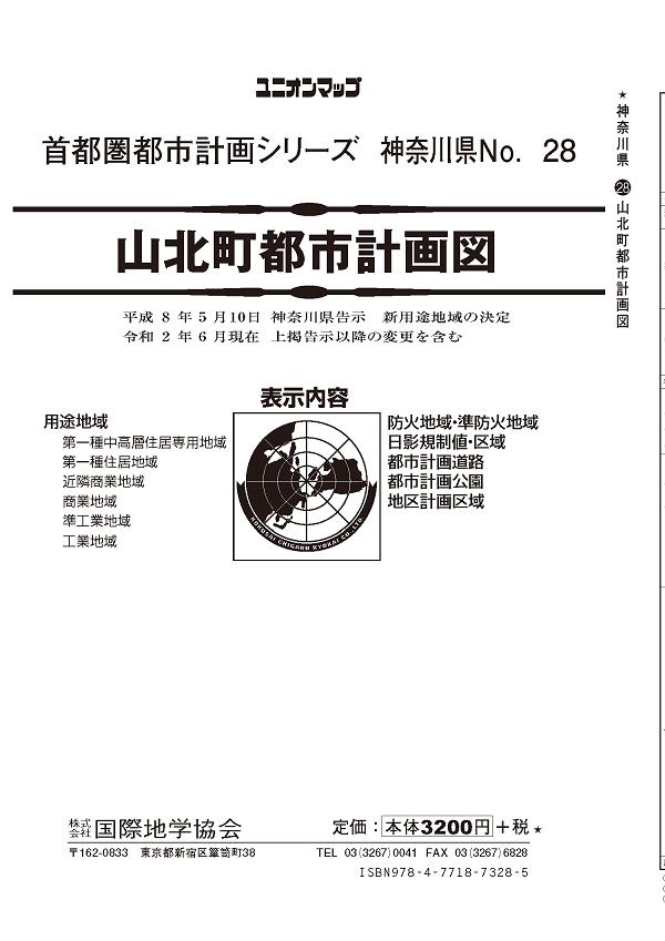 unionmap_kanagawa_yamakita