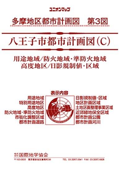 unionmap_tama_hachioji_c