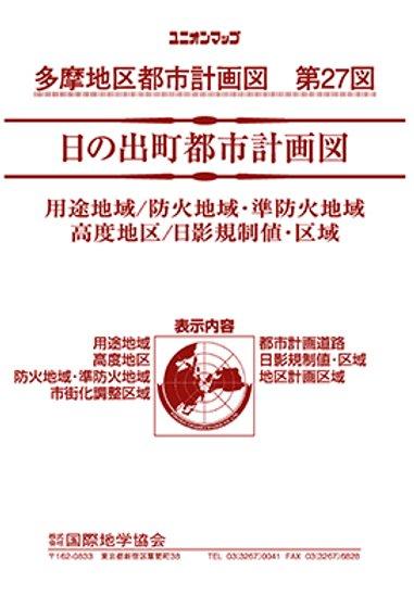 unionmap_tama_hinode